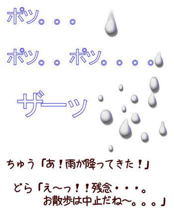 0031_1
